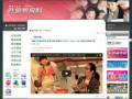 社會教育科-活動花絮-臺南市政府教育局 補習班糾紛宣導影片系列三-- Honey Trap, 是誰的眼神鎖定我?